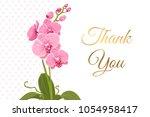 courtesy thank you card... | Shutterstock .eps vector #1054958417