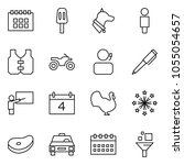 flat vector icon set   calendar ...