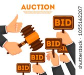 auction public sale poster with ... | Shutterstock .eps vector #1055162207
