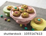 easter eggs cookies baked... | Shutterstock . vector #1055167613