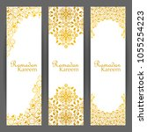 illustration of ramadan kareem  ... | Shutterstock .eps vector #1055254223