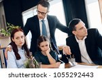 lawyer calms family down with... | Shutterstock . vector #1055292443