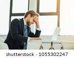 mature man in elegant suit ...   Shutterstock . vector #1055302247