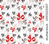 om  aum  ohm india symbol... | Shutterstock .eps vector #1055325437