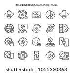 data processing  bold line... | Shutterstock .eps vector #1055330363