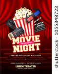 movie night concept. creative... | Shutterstock .eps vector #1055348723