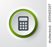 calculator web icon | Shutterstock .eps vector #1055405207