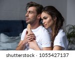 young attractive couple hugging ...   Shutterstock . vector #1055427137