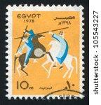 egypt   circa 1978  stamp... | Shutterstock . vector #105543227