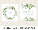 wedding greenery wreath and... | Shutterstock .eps vector #1055446973