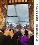 medina  saudi arabia   march... | Shutterstock . vector #1055557913