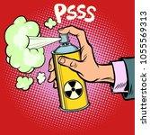 attack diversion radioactive... | Shutterstock .eps vector #1055569313