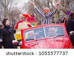 odessa  ukraine   april 1  2012 ... | Shutterstock . vector #1055577737