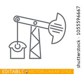 oil pump or oil rig or pump... | Shutterstock .eps vector #1055596667