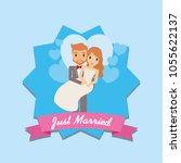just married couple design | Shutterstock .eps vector #1055622137
