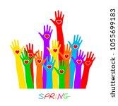 hands with heart  lettering... | Shutterstock .eps vector #1055699183