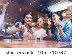 it is delicious. joyful happy... | Shutterstock . vector #1055710787