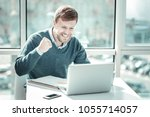 ive won. satisfied surprised... | Shutterstock . vector #1055714057