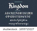 blackletter gothic script hand...   Shutterstock .eps vector #1055715227