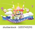 eid mubarak vector illustration ...   Shutterstock .eps vector #1055745293