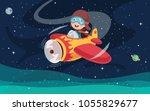 vector illustration of kid... | Shutterstock .eps vector #1055829677