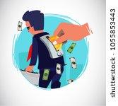 human hand insert coin to... | Shutterstock .eps vector #1055853443