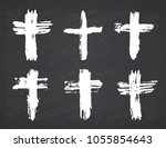 grunge hand drawn cross symbols ... | Shutterstock .eps vector #1055854643