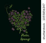 beautiful spring card with... | Shutterstock .eps vector #1055856347