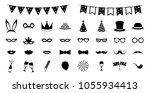 collection of party and... | Shutterstock .eps vector #1055934413