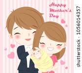 cartoon happy mother day on the ... | Shutterstock .eps vector #1056014357