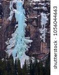 bridal veil falls  telluride ...   Shutterstock . vector #1056044663