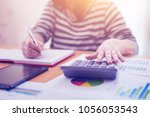 business finance with... | Shutterstock . vector #1056053543