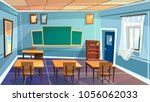 vector cartoon empty elementary ... | Shutterstock .eps vector #1056062033
