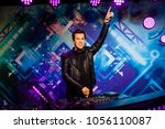 Small photo of Amsterdam, Netherlands - March, 2017: Wax figure of Dutch DJ, record producer and remixer Robbert van de Corput known as Hardwell in Madame Tussauds Wax museum in Amsterdam, Netherlands