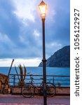 street lamp lantern turned on... | Shutterstock . vector #1056122927