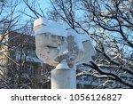 park sculpture of a phoenix... | Shutterstock . vector #1056126827