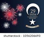 vector illustration 29 ekim...   Shutterstock .eps vector #1056206693