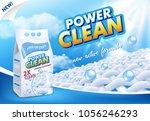 powder laundry detergent...   Shutterstock .eps vector #1056246293
