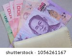 banknotes of thailand with a...   Shutterstock . vector #1056261167