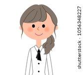 cafe clerk  waitress | Shutterstock .eps vector #1056348227