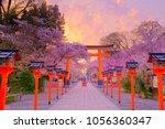 kyoto  japan   13 april 2017 ... | Shutterstock . vector #1056360347