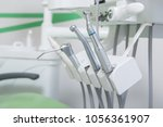 dentist's instrument dental | Shutterstock . vector #1056361907
