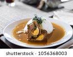 traditional czech republic meal ... | Shutterstock . vector #1056368003
