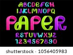 neon alphabet vector of paper... | Shutterstock .eps vector #1056405983