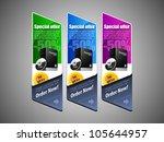 special offer banner set vector ... | Shutterstock .eps vector #105644957