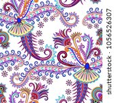 seamless pattern with long...   Shutterstock .eps vector #1056526307