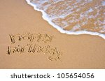 Happy birthday sign on a beach - stock photo