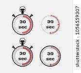 timer 30 seconds on gray... | Shutterstock .eps vector #1056559307