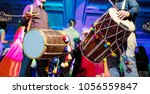 pakistani   indian man dhol... | Shutterstock . vector #1056559847