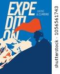 extreme outdoor adventure... | Shutterstock .eps vector #1056561743